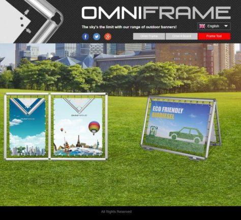 omni-frame